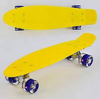 Скейт Пенні борд Best Board, жовтий, дошка завдовжки 55 см, колеса PU зі світлом, діаметр 6 см