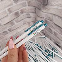 Сюрприз-Подарок Брендированная ручка БЕСПЛАТНО!, фото 1