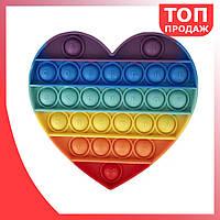Pop fidget гра-антистрес для дітей та дорослих (Сердечко) / антистрес игрушка для детей и взрослых