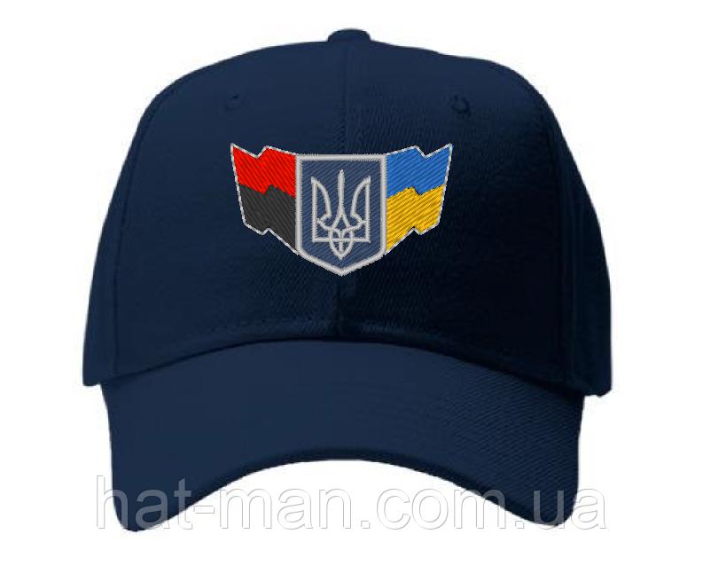 Кепка з українською символікою