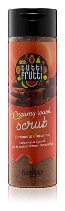"""Гель-пилинг для душа """"Карамель и корица"""" Farmona Tutti Frutti Body Scrub, 250 ml., фото 2"""