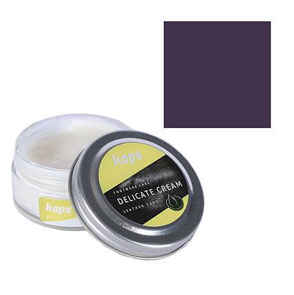 Делікатний крем для взуття Kaps Delicate Cream) 50 ml, фото 2
