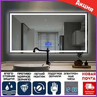 Зеркало 80х65 см с подсветкой и часами Dusel DE-M0061S1 Black. Зеркало для ванной с подогревом + Bluetooth