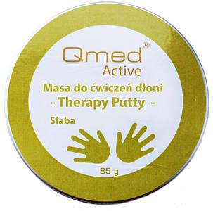 Пластична маса для реабілітації долоні Qmed Therapy Putty Soft, м'яка, фото 2