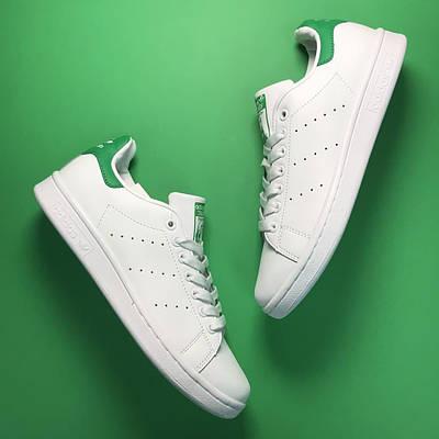 Кроссовки мужские Adidas Stan Smith, белого цвета, Адидас Стен Смит, мужская обувь весна /лето/осень 2021
