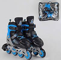 Ролики Best Roller розмір 34-37 колір - синій колеса PVC, переднє колесо світло, в сумці, d коліс – 7 см