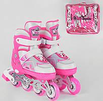 Ролики Best Roller розмір 30-33 колір – рожевий PU колеса, переднє колесо світло, в сумці, d коліс – 6.5 см