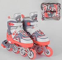 Ролики Best Roller размер 34-37 цвет – коралловый колёса PU, переднее колесо свет, в сумке, d колес – 7 см