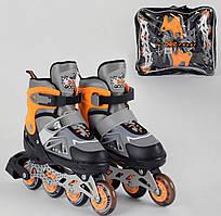 Ролики Best Roller розмір 34-37 колір – помаранчевий PU колеса, переднє колесо світло, в сумці, d коліс – 7 см