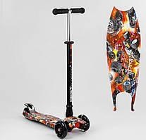 Самокат MAXI Best Scooter для мальчика, 4 колеса PU, свет, трубка руля - алюминий, d колес 12 см