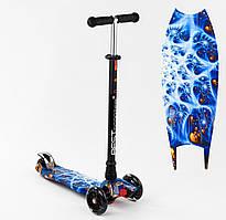 Самокат MAXI Best Scooter 4 колеса PU, свет, трубка руля - алюминий, d колес 12 см
