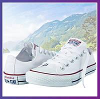 Кеды белые низкие конверс Converse, кеды повседневные на шнурках