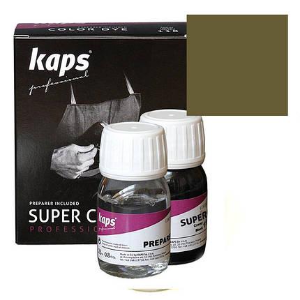Фарба для взуття + засіб для підготовки до фарбування Kaps Super Color + Preparer 25 ml 134 Olive Green, фото 2