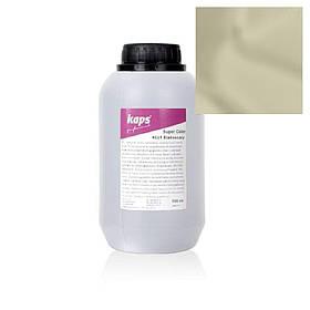Краска для обуви Kaps Super Color 500 ml 404 Platinum