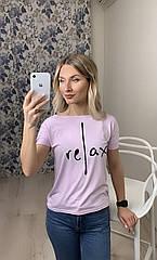 Женская футболка, 42-56рр, relax, розовый