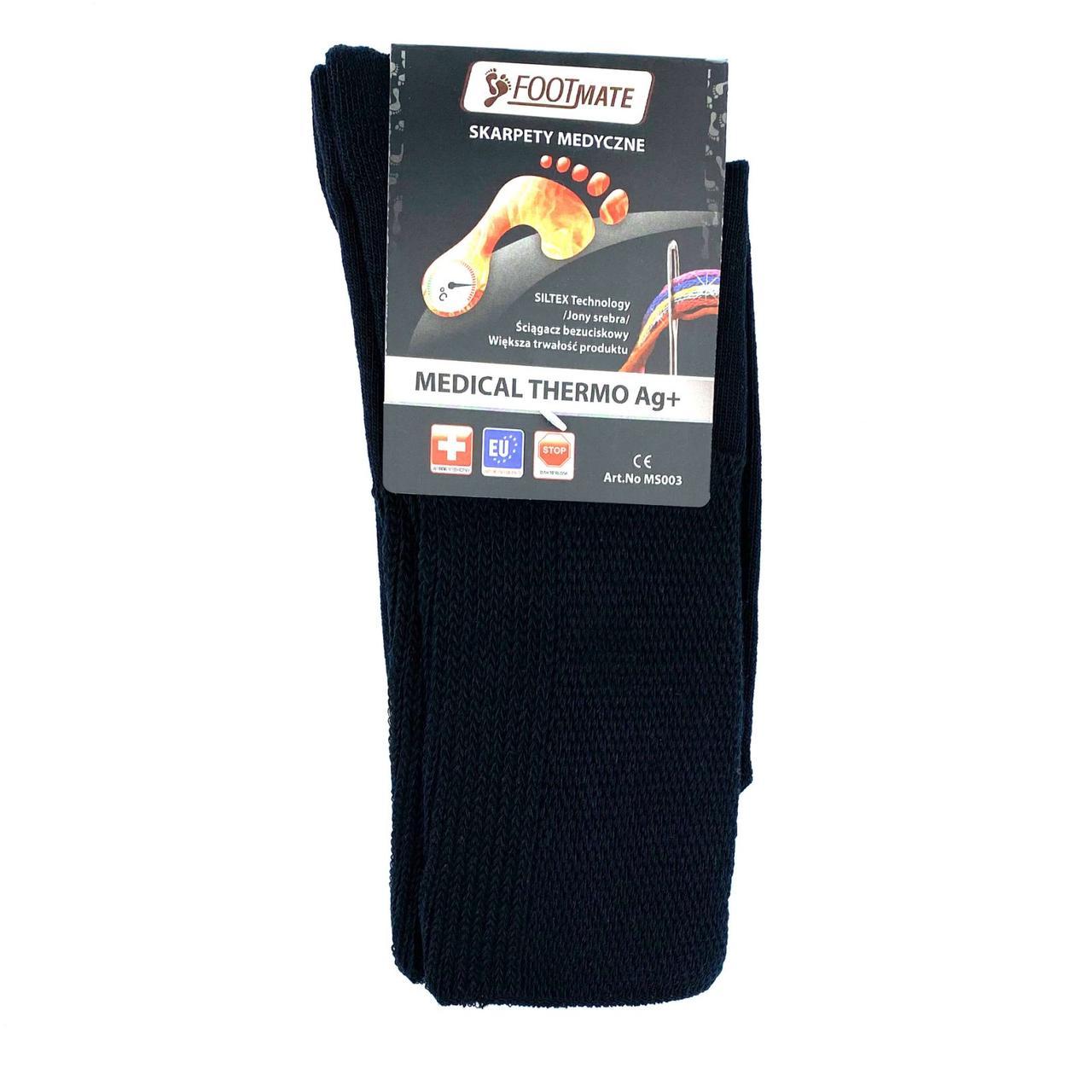 Діабетичні шкарпетки з сріблом FootMate Medical Thermo AG+, чорні XL - 45/46