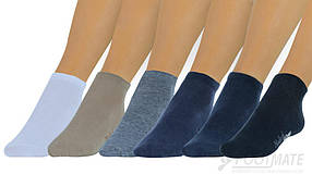 Диабетические носки с серебром FootMate Medical Silver низкие, черные L - 42/44
