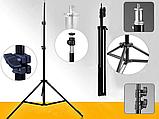 Штатив,трипод 2.10 м для кільцевої лампи,фотоапарата,телефону, фото 3