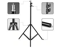 Штатив,трипод 2.10м для кольцевой лампы,фотоаппарата,телефона