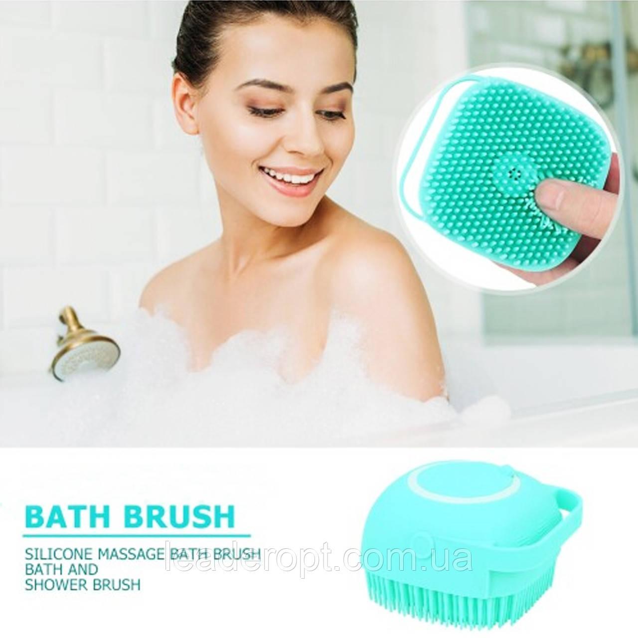 ОПТ Силіконова масажна щітка для тіла з дозатором для мила Silicone Massage Bath Brush догляд за тілом