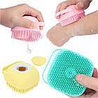 ОПТ Силиконовая массажная щётка для тела с дозатором для мыла Silicone Massage Bath Brush уход за телом, фото 3