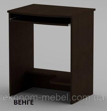 Стол для компьютера СКМ-13 Мини, маленький 60см, ДСП