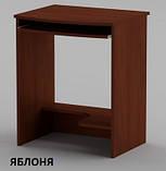 Стол для компьютера СКМ-13 Мини, маленький 60см, ДСП, фото 8