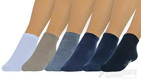 Диабетические носки с серебром FootMate Medical Silver низкие, черные M - 39/41