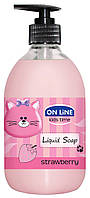 Детское жидкое мыло On Line (клубника) 500мл
