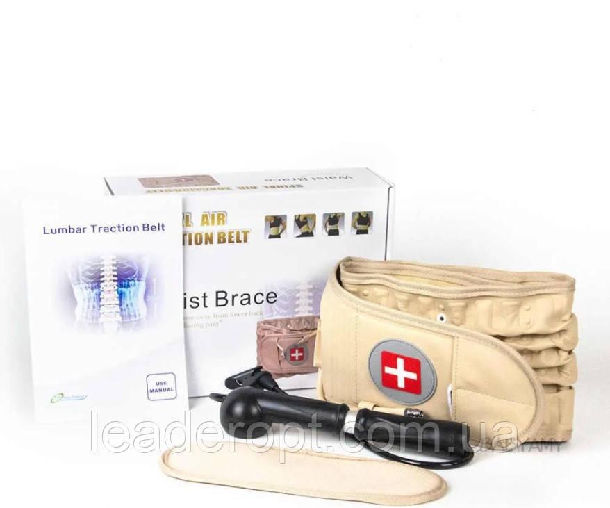 ОПТ Пояс масажер для поперекового відділу Spinal Air Traction Waist Belt Brace пневматичний пояс-корсет