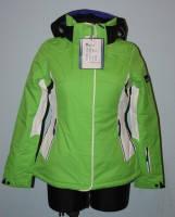 Куртка горнолыжная WHS женская № 5756400, размер 42
