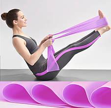 Лента эспандер для пилатеса эспандер лента для фитнеса  эспандер для растяжки (стречинга) 0,30 мм