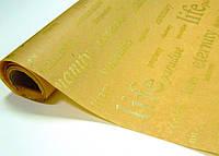 "Бумага для упаковки подарков (крафт), ""Life"" беж цвет"