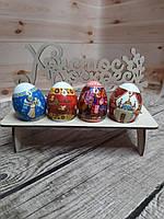 """Підставка """"Христос Воскрес"""" для 8 яиц."""