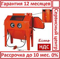 Torin TRG4222-W. Пескоструйная камера, установка для пескоструя, пескоструйное оборудование