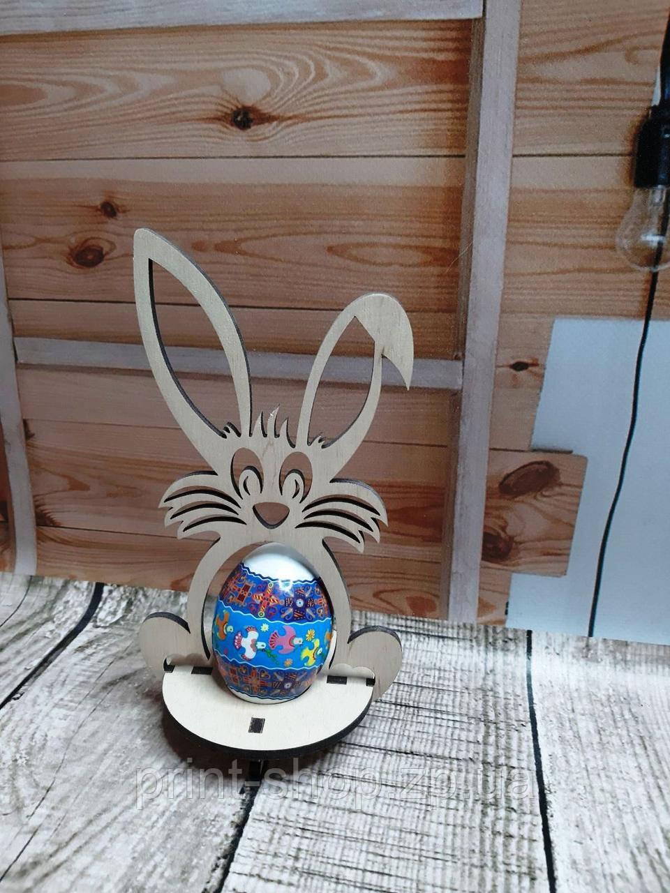 Великодній декор на 8 яєць. Діаметр 21 див.