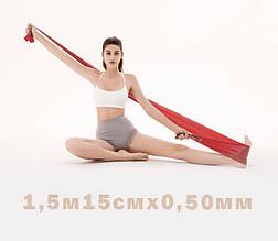 Лента эспандер для пилатеса эспандер лента для фитнеса  эспандер для растяжки (стречинга) 0,5 мм