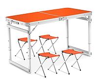 Стол раскладной + 4 стула Стол туристический усиленный складной со стульями