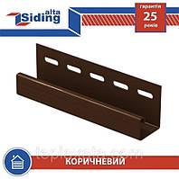 Сайдинг АЛЬТА ПРОФІЛЬ J-trim коричневий 3,66 метра