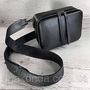 61-2-р Натуральная кожа серебро никель Сумка женская через плечо кожаная широкий ремень сумка серая металлик