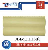 ОПТ - Сайдинг АЛЬТА ПРОФІЛЬ Блокхаус SLIM лимонний (0,84 м2), фото 1