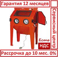 Torin TRG4222-R. Пескоструйная камера, установка для пескоструя, пескоструйное оборудование