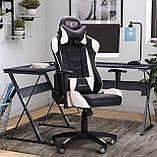 Крісло VR Racer Blade чорний/білий (безкоштовна адресна доставка), фото 5