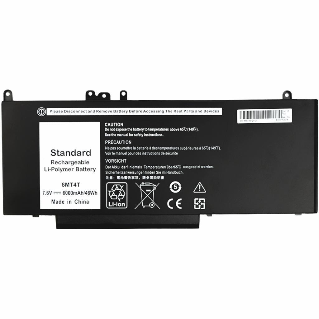 Аккумулятор для ноутбука DELL Inspiron 14 5000 Series (6MT4T) 7.6 V 6000mAh PowerPlant (NB441242)