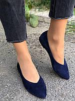 Туфли балетки синие велюровые на черной подошве