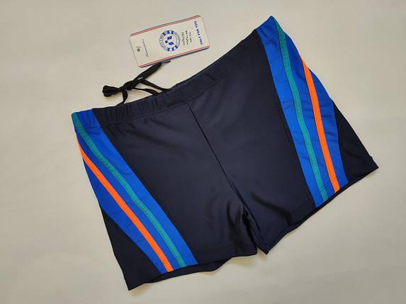 Шорты-плавки мужские SAME GAME 510 синий (В НАЛИЧИИ ТОЛЬКО   48 52 54 56  размеры), фото 2