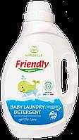 Органічний рідкий пральний порошок Friendly organic марсельское мило 2000 мл (40 прань)