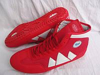 Борцовки Green Hill размер 35 -45 Обувь для занятия борьбой