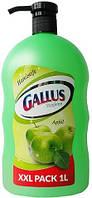 Жидкое мыло GALLUS 1л (яблоко)