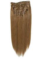 Волосы на заколках 40 см 120 грамм. Цвет #10 Русый. , фото 1